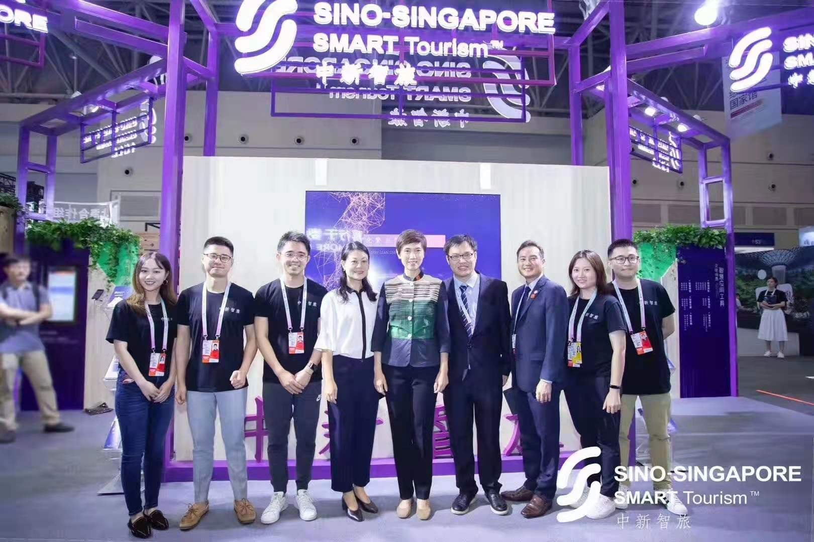Minister Josephine Teo and IMDA CEO, Mr. Tan Kiat How visiting the booth in Singapore Pavilion at the second Smart China Expo.